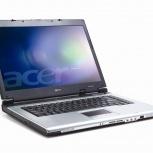 ноутбук Acer 5102 AMD Turion 64 TL-50 X2, Новосибирск