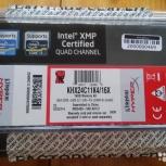 Комплект DDR3 16Gb (4*4Gb) 2400 мгц, Новосибирск