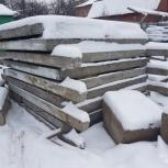 Отдам плиты заборные, Новосибирск