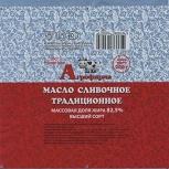 Печать на 3-х и 4-х слойной кашированной фольге, Новосибирск