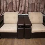 Кресла-кровати, Новосибирск