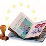 Срочный перевод документов для выезда за рубеж, Новосибирск