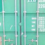 Продам контейнер 20 ф, Новосибирск