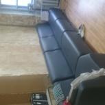 Выкуп мебели и бытовой техники, Новосибирск