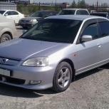 Аренда с выкупом Honda Civic Ferio 2001 г.в., Новосибирск