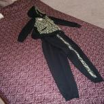 Продам костюм спортивный женский, Новосибирск