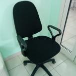 Кресло офисное б/у, Новосибирск