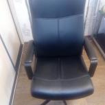 Кресло руководителя, Новосибирск