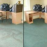 Химчистка диванов, ковров, кресел на дому, клининг, Новосибирск