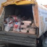 Профессиональный вывоз строительного мусора., Новосибирск