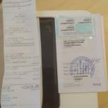 Продам смартфон HTC one x9 dual sim, Новосибирск