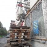 Алмазное бурение алмазная резка демонтаж, Новосибирск