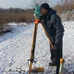 Геодезические, кадастровые работы, Новосибирск