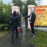 Промоутеры новосибирск   раздача листовок все районы, Новосибирск