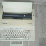 Электрическая пишущая машинка, Новосибирск
