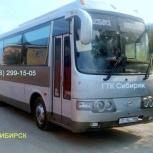 Заказ, аренда Автобуса 30 мест. Новосибирск, Новосибирск