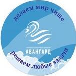 Услуги клининга, Новосибирск
