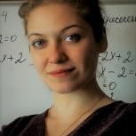 Репетитор по математике 1-8 класс онлайн (Скайп), Новосибирск