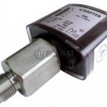 Реле давления sauter   DSH 46  F001, клапана  электромагнитные, Новосибирск