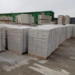 Сибит(также некондиция, донники), кирпич, сетки базальтовые, Новосибирск