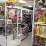 Продам бизнес по продаже детских товаров, Новосибирск