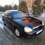 Эксклюзивное предложение! Lada priora 800 рублей в сутки, Новосибирск