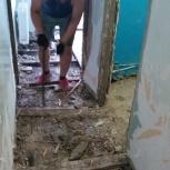 Демонтаж стен и перегородок.Демонтаж пола.Демонтаж под ключ!!!, Новосибирск