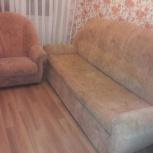 Диван и два кресла, Новосибирск