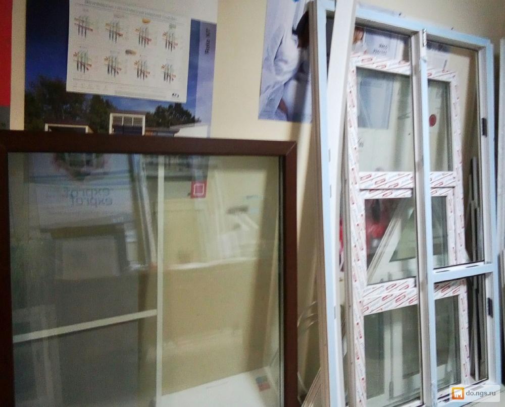 Готовые пластиковые окна краснодар частные объявления интим услуги разместить объявление краснодар