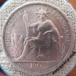 Французский индокитай 1 пиастр 1903 год серебро, Новосибирск