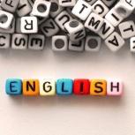 Опытный преподаватель английского языка, Новосибирск