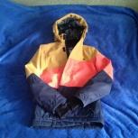 Продам новую куртку REHALL, Новосибирск