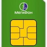 Красивый номер мегафон 923-222-4567, Новосибирск