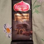 Шоколад, Новосибирск
