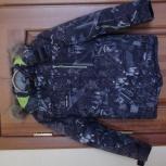 Куртка зимняя для мальчика (Размер 36/146), Новосибирск