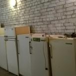 Утилизация холодильников, Новосибирск