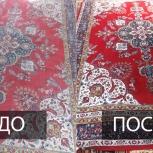 Стирка ковров, паласов и т. п. Вывоз - доставка, Новосибирск