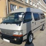 Сдам в аренду микроавтобус, Новосибирск
