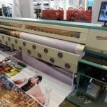 Продам Широкоформатный сольвентный принтер, Новосибирск