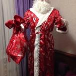 Продам костюм деда мороза новый полный комплект, Новосибирск