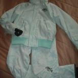 горнолыжный костюм для девочки рост 146-152, Новосибирск