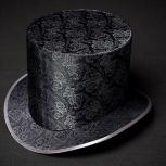 Шляпа цилиндр темно серая с серебристым растительным орнаментом, Новосибирск