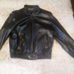 Продам мужскую кожаную куртку, Новосибирск
