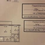 Жилищные споры. Узаконю перепланировку., Новосибирск