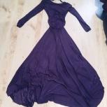 Продам платье в пол вечернее, Новосибирск