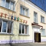 Частный детский сад Вивере, Новосибирск