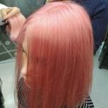 Окрашивание волос, Новосибирск