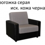 Кресло «дачное», Новосибирск