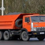 Вывоз мусора, снега. Услуги самосвала. Доставка песка, щебня, отсева., Новосибирск