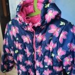 Комплект: Двухсторонняя курточка с брюками, Новосибирск